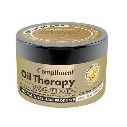 COMPLIMENT Маска для волос 500мл Oil Therapy - купить в интернет-магазине Ioptima