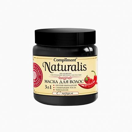 COMPLIMENT Naturalis Маска для волос 500мл с перцем - купить в интернет-магазине Ioptima