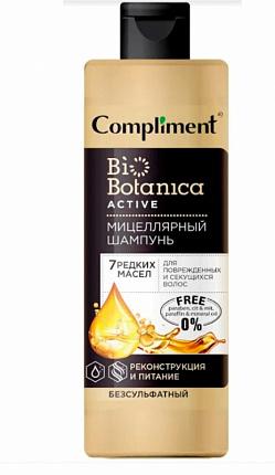 COMPLIMENT Biobotanica Шампунь мицеллярный 380мл 7 масел - купить в интернет-магазине Ioptima