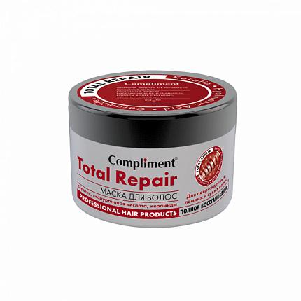 Купить Маска для волос 500мл Total Repair - интернет-магазин Ioptima